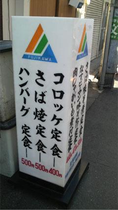 f0174550_1754962.jpg