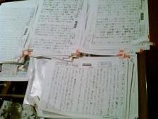 作文読み倒しの合間にジャクソン・ブラウン_b0096957_1819157.jpg