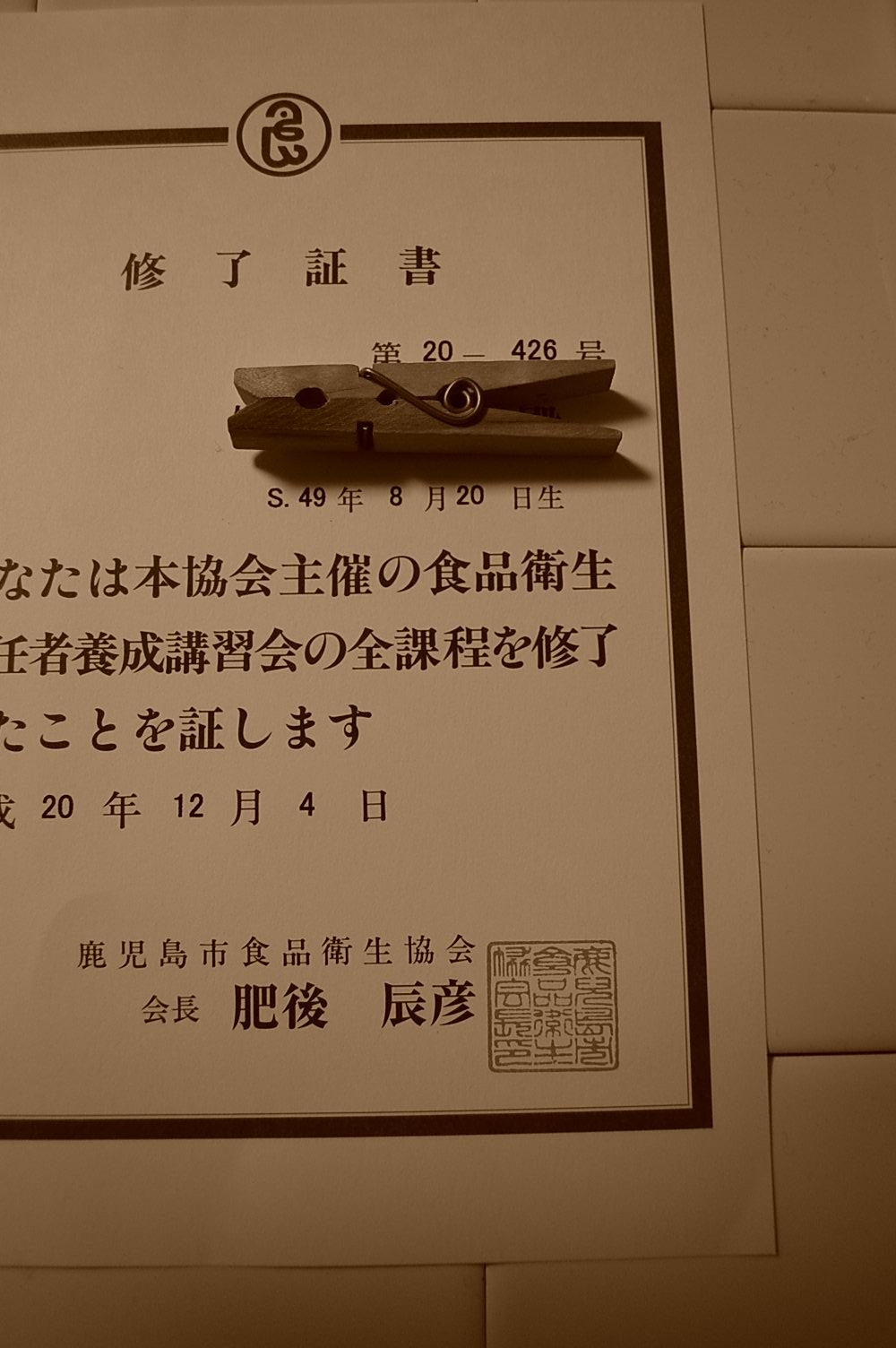 f0174470_2233139.jpg