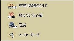 f0034175_17383583.jpg