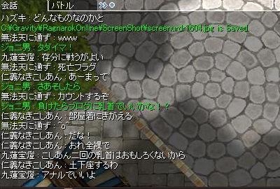 c0181378_14382397.jpg