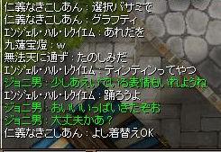 c0181378_14385191.jpg