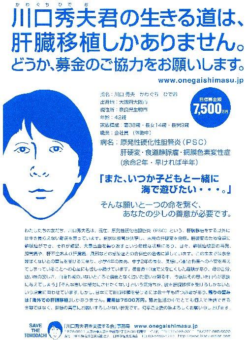 f0110080_1505765.jpg