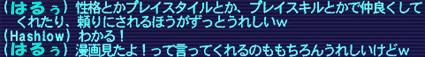 c0078581_13324532.jpg