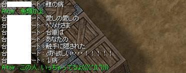 e0104983_8342937.jpg