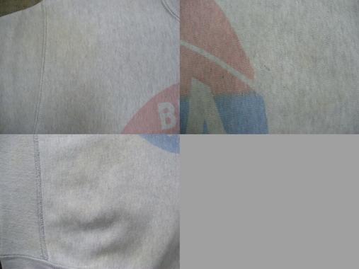 c0160084_17593988.jpg