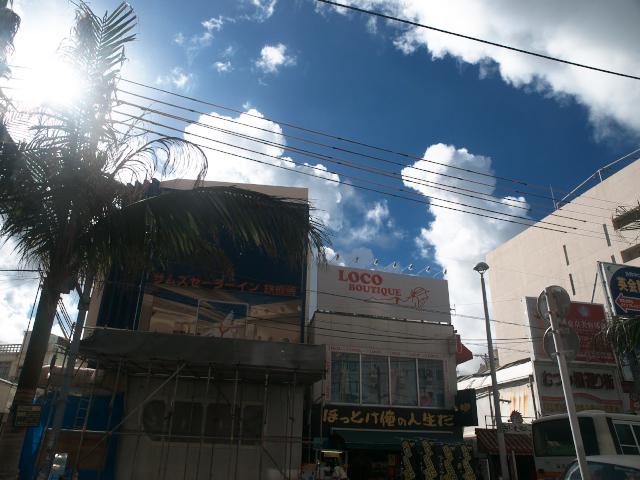 沖縄の風景 ほっとけ俺の人生だ_f0024992_8574779.jpg