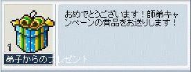 c0084904_1518324.jpg