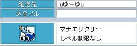 c0084904_15292931.jpg