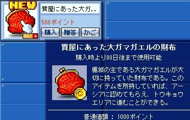 d0019405_1756392.jpg