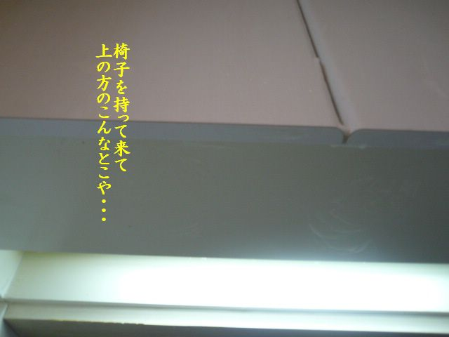 e0094407_18315198.jpg