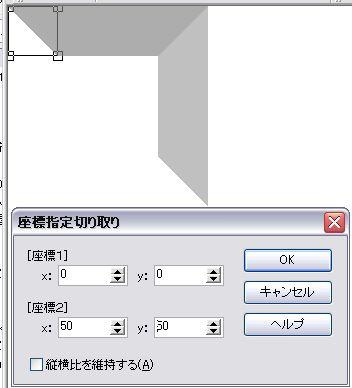 d0048312_2025166.jpg