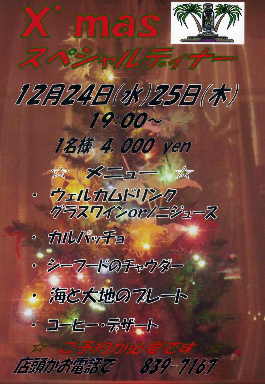 f0041913_22445945.jpg