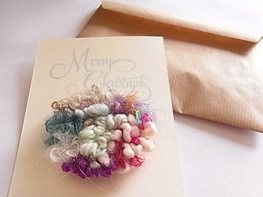 毛糸のクリスマスカード_b0102217_2142898.jpg