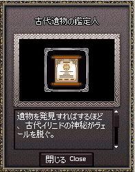 c0069320_23345571.jpg
