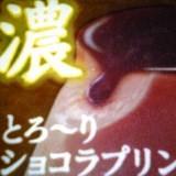 b0152234_22103329.jpg