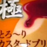 b0152234_22104646.jpg