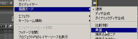 f0161734_16275183.jpg