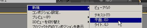 f0161734_1655573.jpg
