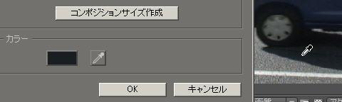 f0161734_16575534.jpg