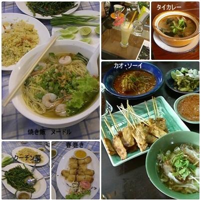 チェンマイのナイトバザール&お料理の話_a0084343_1343453.jpg