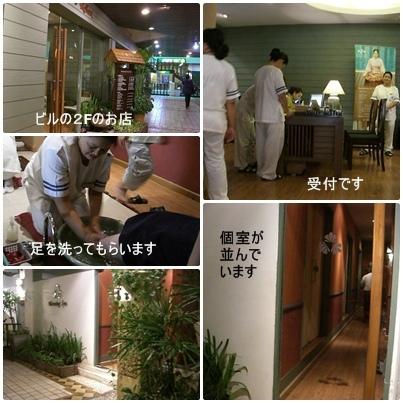 チェンマイのナイトバザール&お料理の話_a0084343_153427.jpg