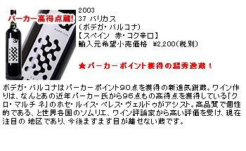 c0031157_05113.jpg