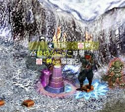 c0107459_1583219.jpg