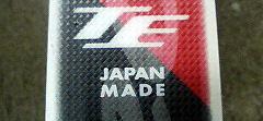 JAPAN MADE_c0108174_2045325.jpg