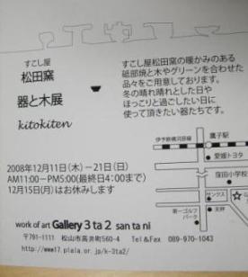 f0163275_18315758.jpg