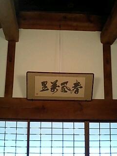 秋山さんへ_d0027486_12171918.jpg