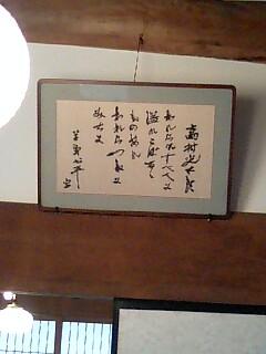 秋山さんへ_d0027486_12171943.jpg
