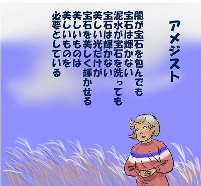 f0104393_10353945.jpg