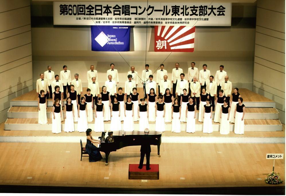 全日本合唱コンクール2008_c0125004_23121420.jpg
