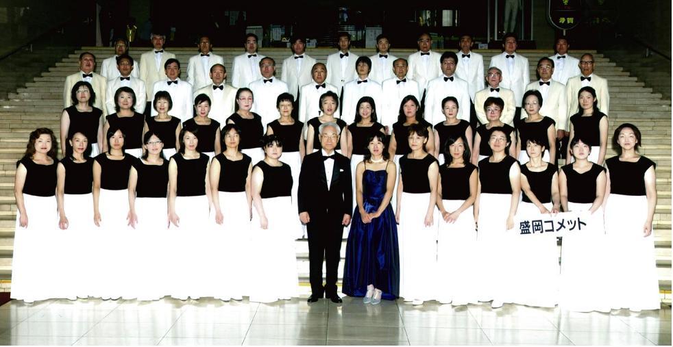 全日本合唱コンクール2008_c0125004_23224232.jpg