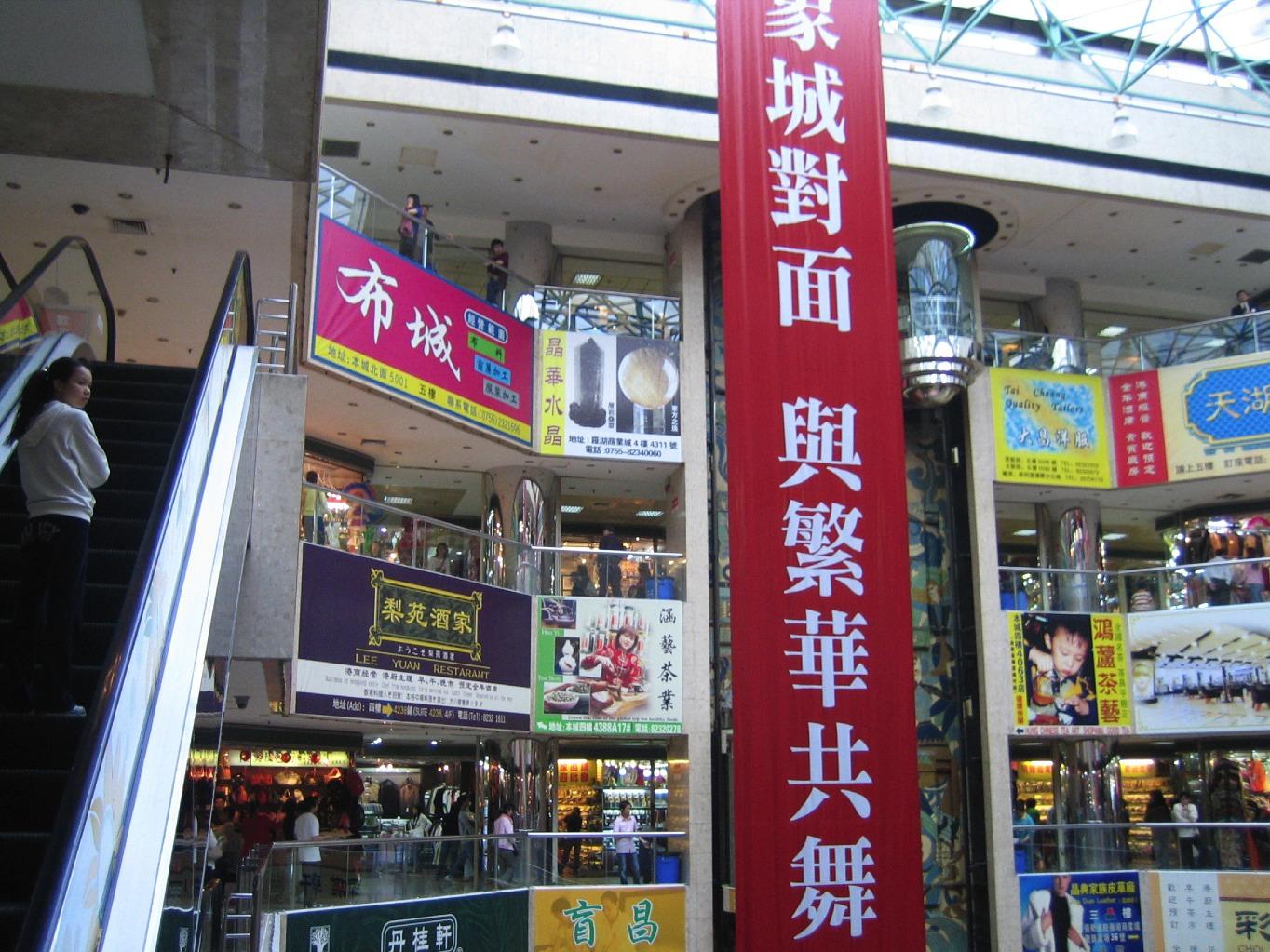 中国製 _f0141609_23473990.jpg