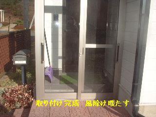 f0031037_19323992.jpg