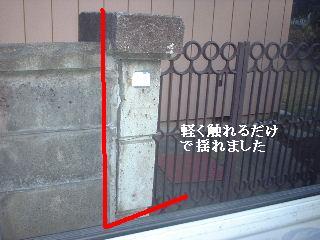 f0031037_19371181.jpg