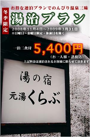 c0176838_0115244.jpg