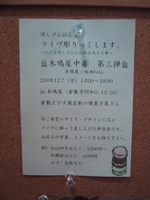 f0131641_2113544.jpg