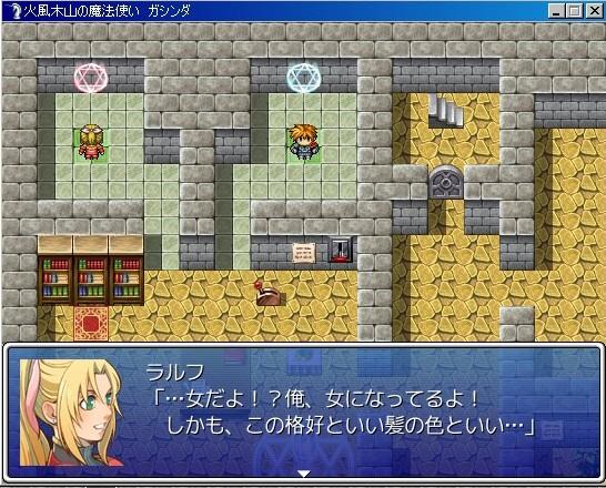 RPGツクールで_b0006346_1281019.jpg