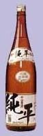 『土佐の一本釣り』の街の酒蔵 『西岡酒造店』_f0193752_15565138.jpg