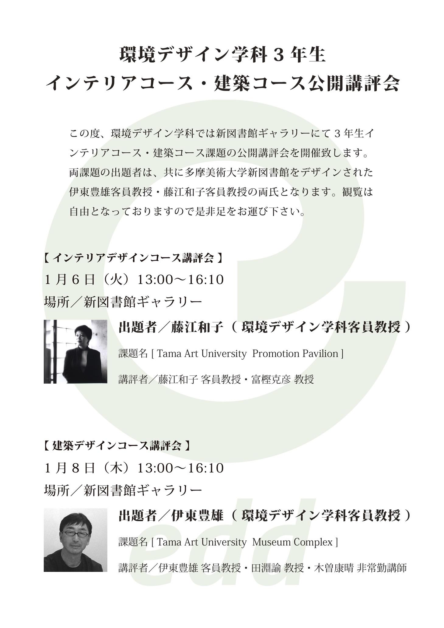 b0049355_1631532.jpg