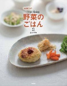 小豆と豆腐のあったかムース_e0110659_1030269.jpg