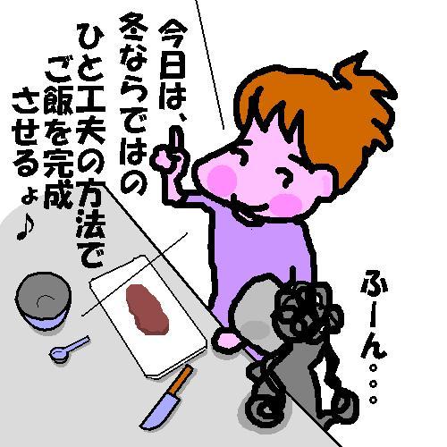 f0096569_23301861.jpg