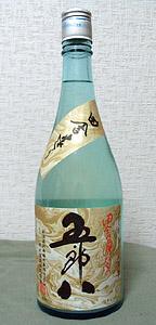 (日本酒) にごり酒 田舎酒座の五郎八 (菊水酒造)_b0006870_9104821.jpg