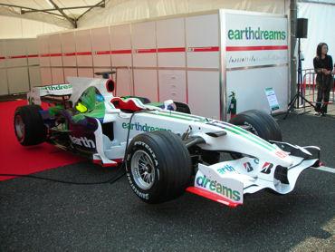 【F12009】ホンダ、F1からの撤退を発表_b0077271_21533999.jpg
