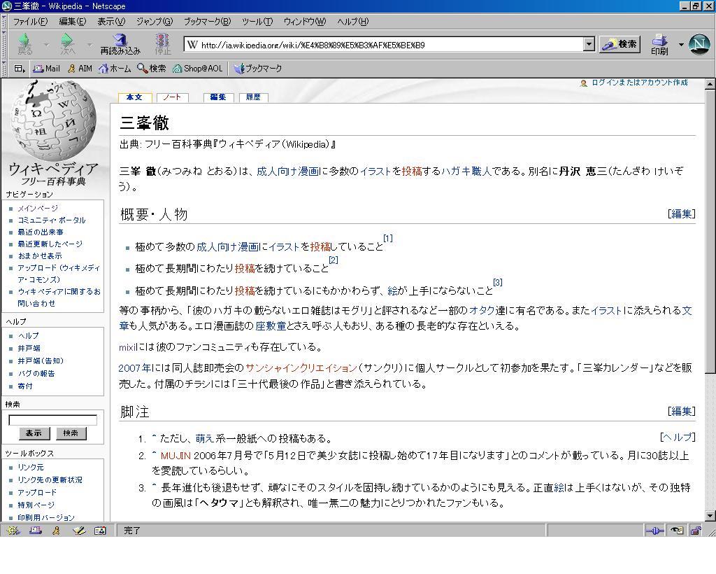f0030574_3453620.jpg