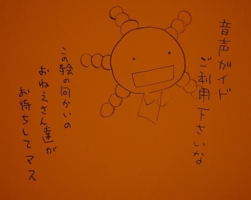 a0061977_1285271.jpg