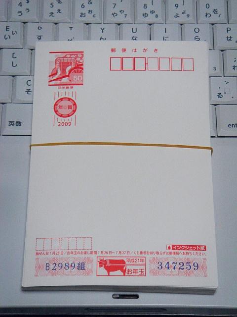 b0048879_0342124.jpg